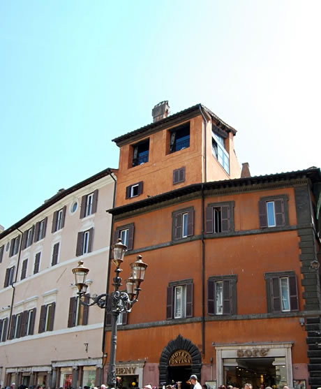 Hotel Fontana της Ρώμης φωτογραφία